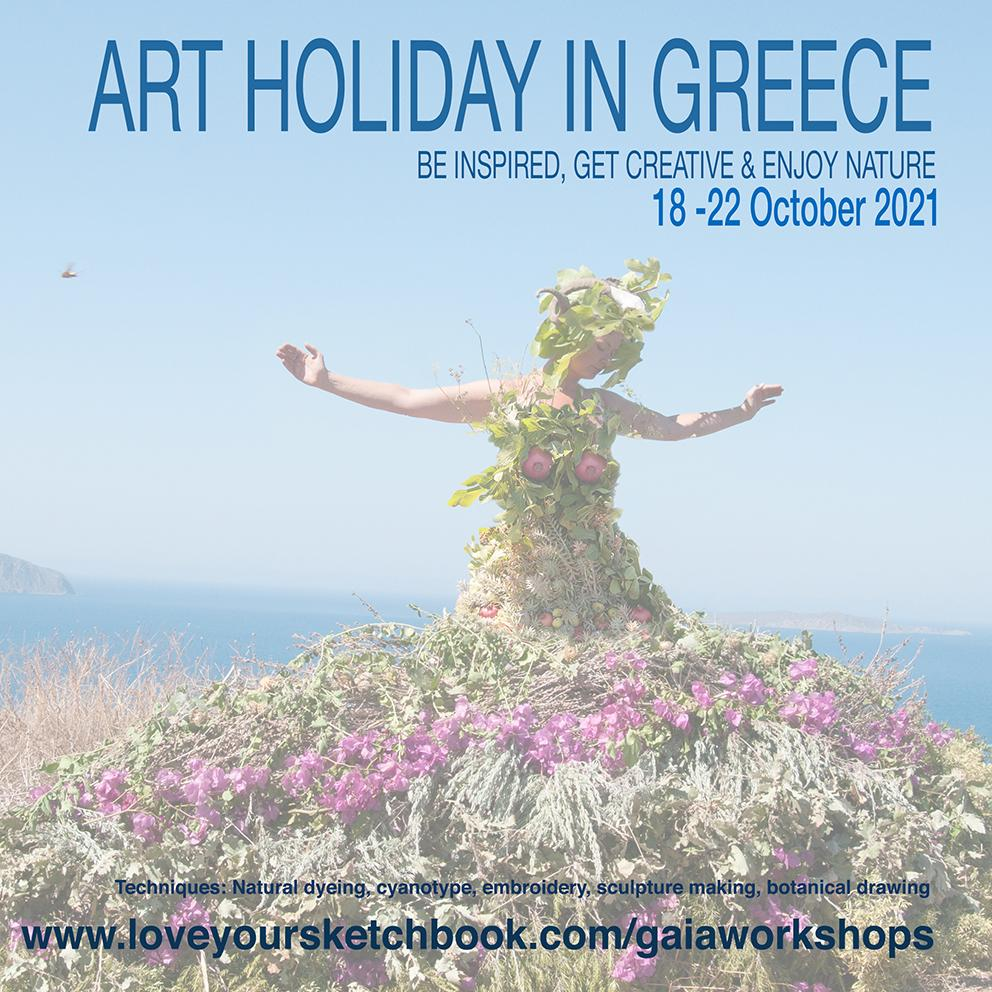 Art Holiday in Greece